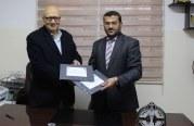 وزارة العمل توقع مذكرة تفاهم مع مؤسسة إبداع