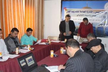 """وزارة العمل تنظم ورشة عمل  بعنوان """"تقييم العملية التدريبية من وجهة المتدربين """""""