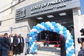 ضمن المرحلة الأولى من مشروع تطوير نظام سوق العمل وتطوير مكاتب التشغيل وزارة العمل تفتتح مكتب التشغيل متعدد الخدمات OSS في مديرية غزة