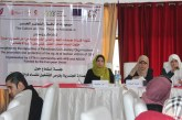وزارة العمل تشارك في ورشة عمل حول  العدالة الجندرية وفرص التشغيل للنساء ذوي الإعاقة