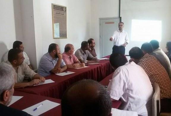 الادارة العامة للتشغيل تنظم ورشة عمل بالتعاون مع الادارة العامة للتدريب المهني