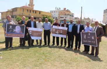 وزارة العمل تنظم وقفة تضامنية مع الأسرى