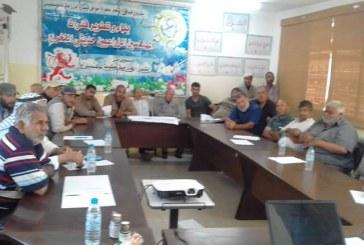 مديرية عمل غزة تنظم ورشة عمل حول العمل التعاوني