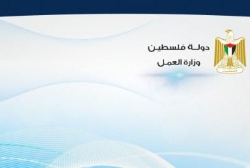 بيان صحفي/ برنامج طموح لتنمية قدرات الشباب والخريجين