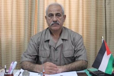 بيان صحفي/ وزارة العمل تستعد لإصدار نظام احصاءات العمل الفلسطيني