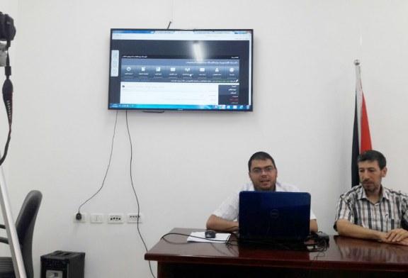 وزارة العمل وبالتعاون مع الاتصالات تعقد يوم تدريبي حول برنامج المراسلات الإدارية الالكتروني