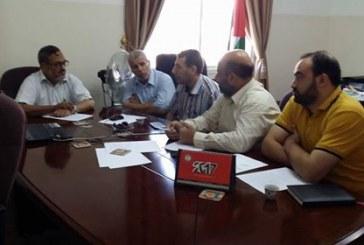 وزارة العمل تناقش اليات العمل في برنامج التشغيل المؤقت (طموح)