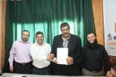 وزارة العمل توقع مذكرة تفاهم مع معهد السلامة والصحة المهنية