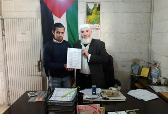 مديرية رفح توقع اتفاقية تعاون مع جمعية الوداد للتأهيل المجتمعي