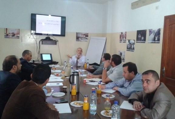 لجنة السياسات العمالية تعقد دورة متخصصة في مؤشرات سوق العمل