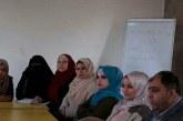 الادارة العامة للتعاون تشرف على انتخابات جمعية زينة التعاونية للمشغولات الحرفية
