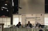 """وزارة العمل تشارك في مؤتمر انتهاكات حقوق الأطفال """"واقع وحلول"""""""