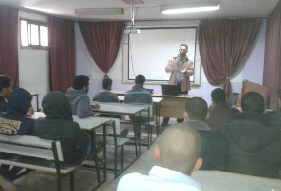 وزارة العمل تنفذ سلسلة من المحاضرات التوعوية لطلاب مراكز التدريب المهني