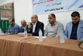 هيئة العمل التعاوني تشرف على انتخابات الجمعية التعاونية الزراعية بيت حانون