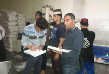 لجان الصحة والسلامة المهنية تنفذ زيارات لمخابز في محافظة خانيونس