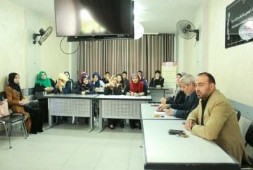 العمل والخريجات تنظمان لقاء توعوي حول واقع سوق العمل في قطاع غزة