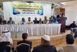 هيئة العمل التعاوني تشرف على انتخابات جمعية التوفيق التعاونية للصيادين