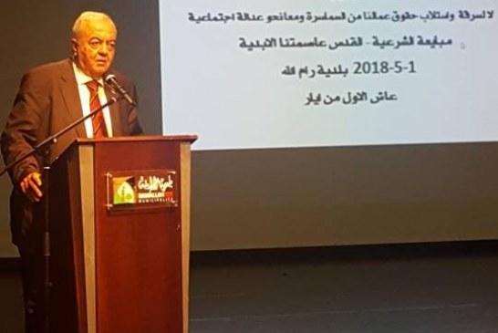 الوزير أبو شهلا: الشعب الفلسطيني لم يخلق فقيراً والاحتلال يتفنن في تدمير الاقتصاد الفلسطيني