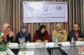 العمل المرأة العاملة والخريجات تنظم لقاء توعوي حول التحديات في سوق العمل للخريجين