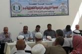 هيئة العمل التعاوني تشرف على انتخابات جمعية خانيونس الزراعية