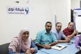 الادارة العامة للتعاون الدولي والعلاقات العامة تزور مؤسسة فلسطينيات
