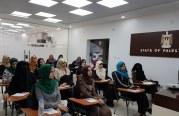 التشغيل والتدريب ومديرية غزة تفتتح دورات تدريبية حول إدارة الذات ومهارات الاتصال والتواصل