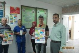 التفتيش وحماية العمل تنفذ حملة تفتيشية على شركات النظافة العاملة في القطاع الصحي